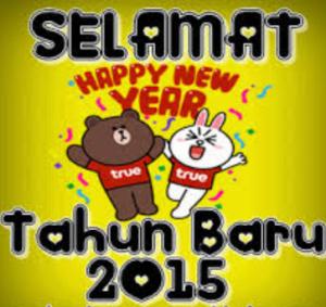 gambar kartun lucu ucapan selamat tahun baru