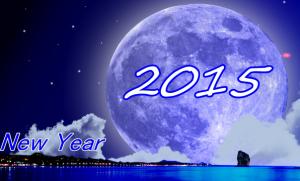gambar selamat menyambut tahun baru 2015 paling romantis bahasa inggris