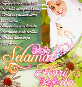 ucapan hari ibu islami