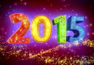 ucapan tahun baru untuk pacar yang jauh