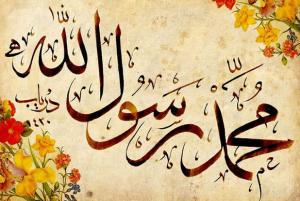 wallpaper indah maulid nabi