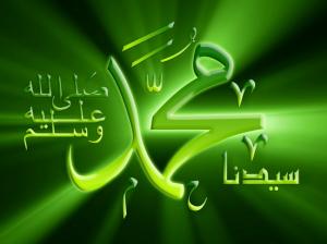 gambar dp bbm maulid nabi muhammad saw