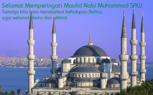 gambar walpaper maulid nabi muhammad saw