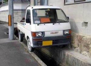 parkir mobil yang salah