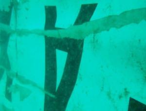pesawat air asia di temukan di bawah laut kedalaman 30 meter