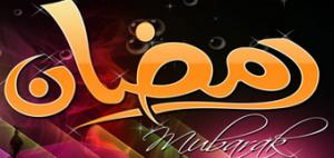 holy month of ramadan greetings 2015