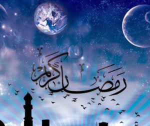 holy month of ramadan mubarak images