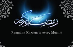 Ramadan Mubarak 2015 SMS Wallpaper Pics,