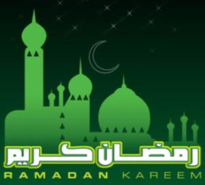wellcoming holy month of ramadan greetings