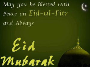 Eid Mubarak SMS for lover