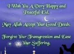 Eid Mubarak Messages and SMS for your beloved ones