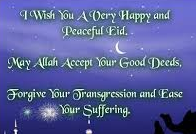 happy eid, eid wishes lines, eid wishes quotes,