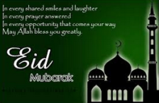 Happy Eid Mubarak Facebook Messages Sms Wishes in English