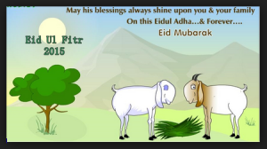 Ied Adha Mubarak Wishes - Eid Text Messages For Girlfriend