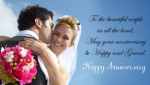 Wedding Anniversary Quotes For Husband And Wife