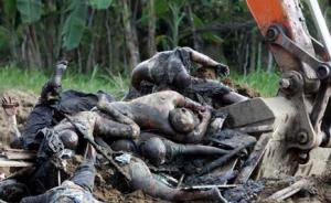 11 Tahun Tsunami Aceh 2015