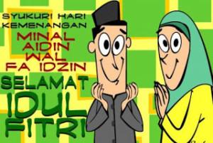 dp-bbm-met-idul-fitri-1435-2015-300x201